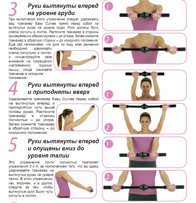 Как сделать груди подтянутыми в домашних условиях